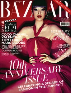 2011-11-HC-Oral-Harpers-Bazaar_cover
