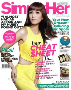 2012-06-Gel-SPF50-Simply-Her_cover