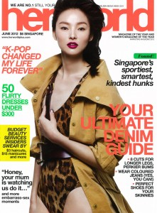 2012-06-Oral-Herworld_cover