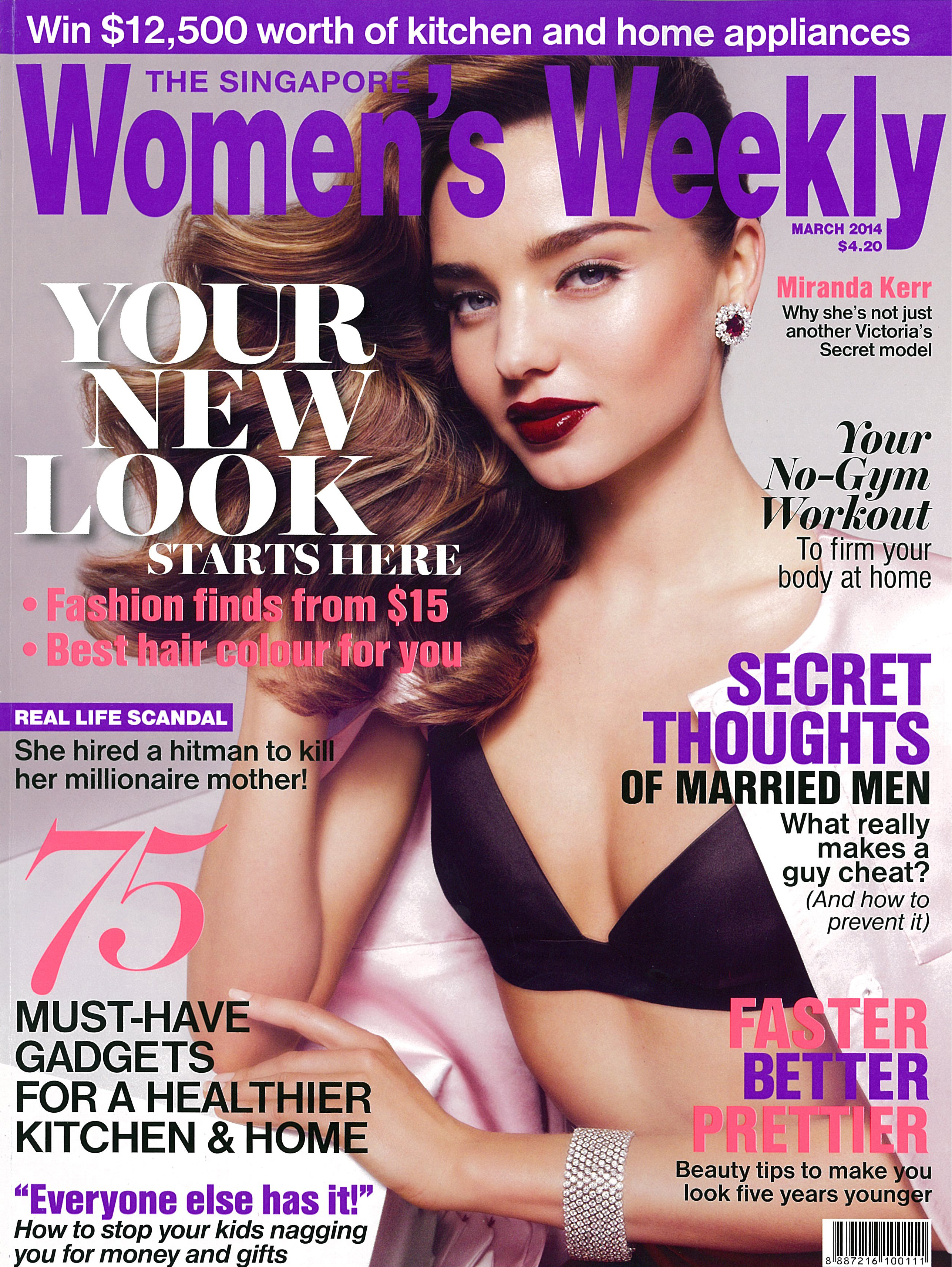 2014 03 - SWW Cover