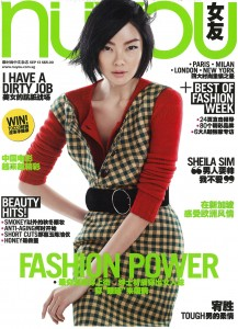 2013-09-NUYOU-PWR_cover